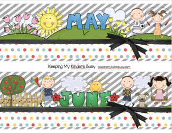 Calendar Toppers - FREE - Classroom Decor - Months of the Year