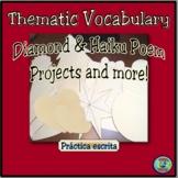 Seasonal Vocabulary Poem Projects - Proyectos de poema