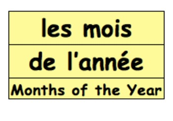 Months of the Year Calendar in French