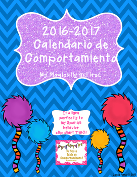 Calendario de Comportamiento -Behavior calendar 2016-2017 {Style 2}