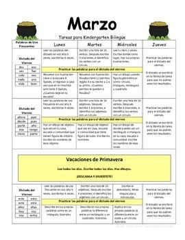 Calendario de Tarea Para Marzo - Spanish Homework Calendar