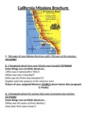 California Missions Brochure