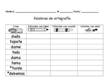 California Tesoros 1st Grade Spelling Center Bundle (español) Units 1-6