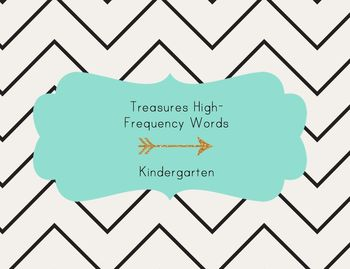 California Treasures Kindergarten High Frequency Words Assessment for iPad