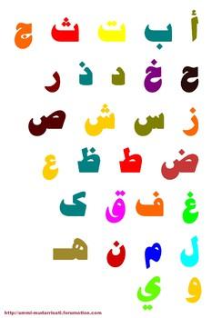 Caligrafia Arabe gruesa