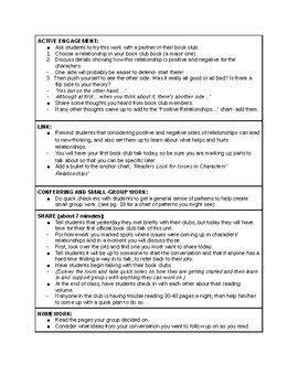 Calkins' Social Issues Book Clubs for Grades 6-8 Cheat Sheets for BEND 1