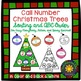 Call Number Sort and Activity Sheets **BUNDLE** -- Holiday Theme