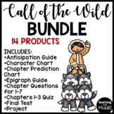 Call of the Wild by Jack London Reading Comprehension Bundle