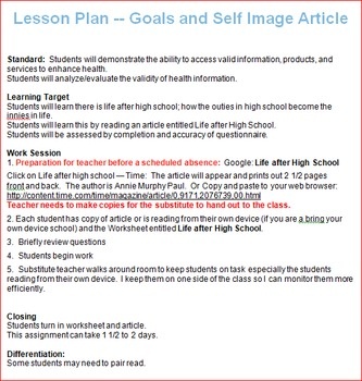 Call the Substitute -- Goals and Self Image Related Lesson