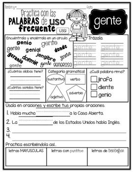 Calle de la lectura| Gr. 1| Palabras de uso frecuente| Unidad 3