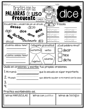 Calle de la lectura| Gr. 1| Practica con las palabras de uso frecuente| Unidad 4