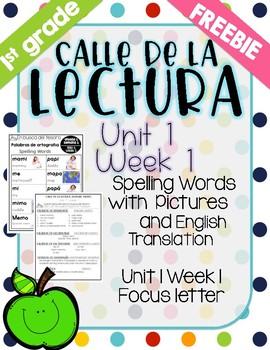 Calle de la lectura| Unit 1 Week 1| Eng. & Span. Reading and Spelling Handout