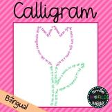 Calligram Flower Mother Writing Creative Caligrama Plantilla de escritura flor