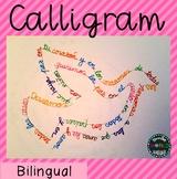Calligram Writing Creative Caligrama Escritura Bilingual Peace Day Pigeon Paz