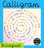 Calligram Writing poem Creative Caligrama Spiral Escritura Bilingual