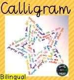 Calligram Star Writing poem Creative Caligrama Escritura Bilingual Estrella