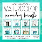 Calm & Cool Watercolor Secondary Classroom Decor Bundle