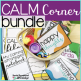 Calm Down Corner Bundle - Customizable Classroom Tools for