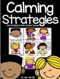 Calm Down Strategies - Visuals for Preschool and Kindergarten