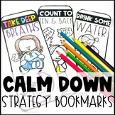 Calm Down Strategy Bookmarks