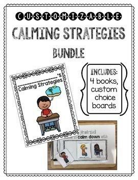 Calming Strategies BUNDLE!