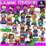 Calming Strategies Clip Art Bundle {Educlips Clipart}