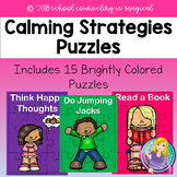 Calming Strategies Puzzles