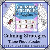 Calming Strategies / Coping Skills - Three Piece Printable Puzzles