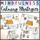 Calming Strategies | Upstairs/Downstairs Brain Social Emotional Learning