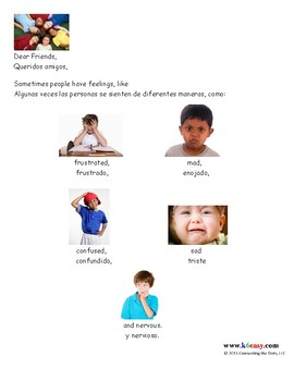 K-5 Social Story:  Calming down with coping skills in Spanish and in English
