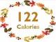 Nutrition Calorie Guess 'Em (Thanksgiving Edition)