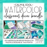 Calm & Cool Watercolor Classroom Decor Bundle