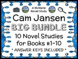 Cam Jansen BIG BUNDLE (David A. Adler) 10 Novel Studies : Books #1-10