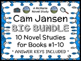 Cam Jansen BIG BUNDLE (David A. Adler) 10 Novel Studies : Books #1-10 (238 pgs)