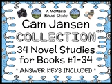 Cam Jansen BUNDLE (David A. Adler) 34 Novel Studies/ Comprehension (786 pgs)