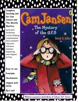 Cam Jansen Mystery of the U.F.O. Complete ELA Novel Reading Study Guide
