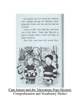 Cam Jansen:  The Triceratops Pops Mystery Comprehension and Vocabulary Packet