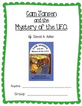 Cam Jansen and the Mystery of the U.F.O. Comprehension Packet
