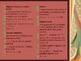 Cambridge International Mathematics PPT Four -Number Sets Part 2