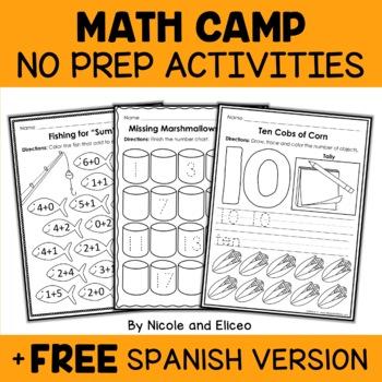 Camp Kindergarten No Prep Math Packet