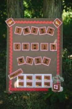 Classroom Decor Camp Learn-A-Lot S'mores Word Wall