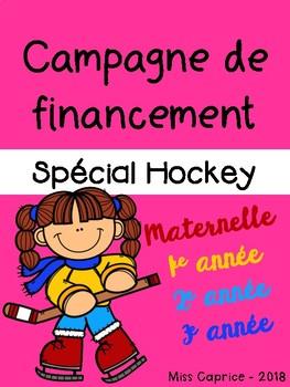 Campagne de financement - Spécial Hockey