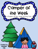 Camper of the Week! {A Student of the Week Activity Pack}