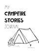 Campfire Stories Writing Journal