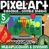 Camping Digital Pixel Art Magic Reveal MULTIPLICATION