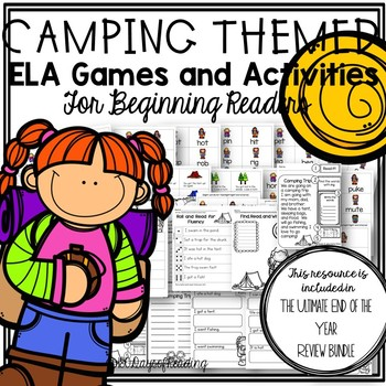 Camping Themed Review Games for the End of the School Year