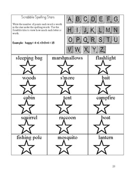Camping Fun Word Work Packet – 15 words no prep spelling packet, 60+ pages