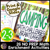 Camping Themed Math Activities | 2nd-3rd Grade Camping Math Challenge Problems