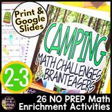 Camping Theme Activities | Camping Math | Summer Math Worksheets