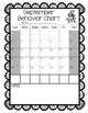 Camping Monthly Behavior Calendars (PDF version)